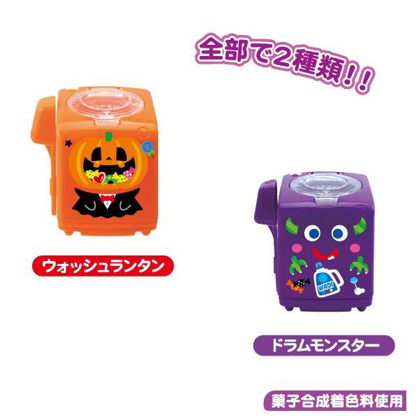 4. Bộ đồ chơi nấu ăn Popin cookin máy giặt